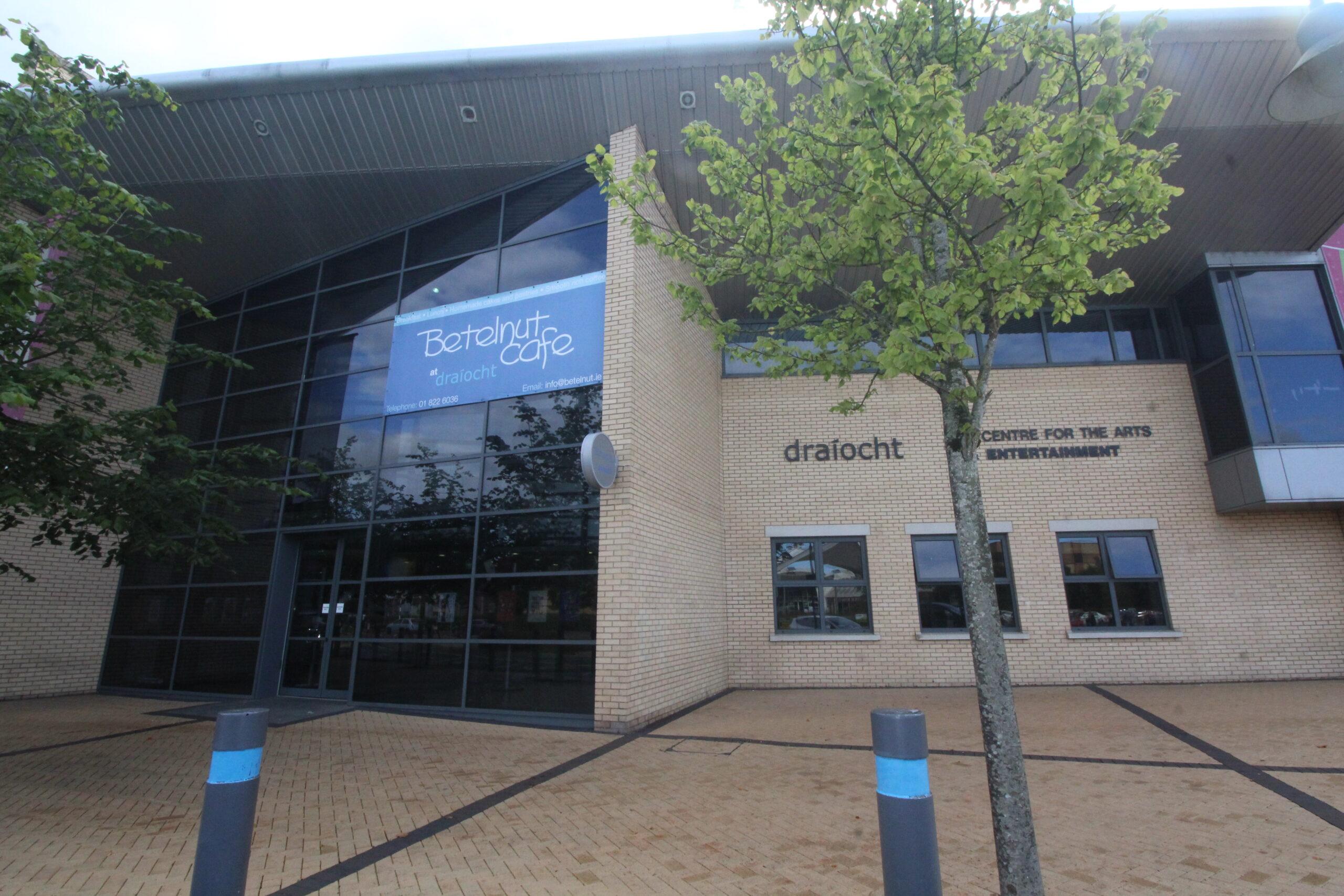 Café, Draíocht Arts Centre, Blanchardstown Centre, Dublin 15